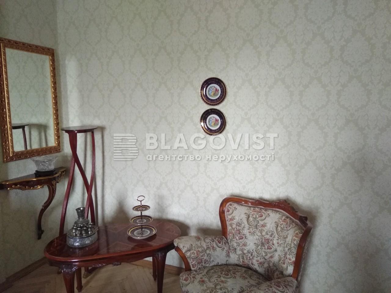 Квартира C-106110, Андреевский спуск, 2б, Киев - Фото 11
