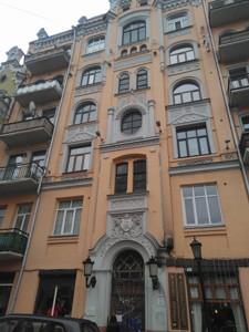 Квартира Андреевский спуск, 2б, Киев, C-106110 - Фото 28