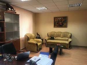 Нежилое помещение, Шелковичная, Киев, C-106117 - Фото 5