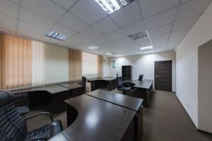 Офис, Шота Руставели, Киев, Z-738971 - Фото