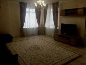 Квартира Львовская, 22, Киев, X-12846 - Фото3