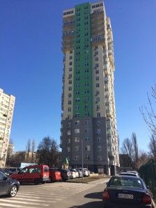 Квартира Коласа Якуба, 2б, Киев, Z-520279 - Фото 11
