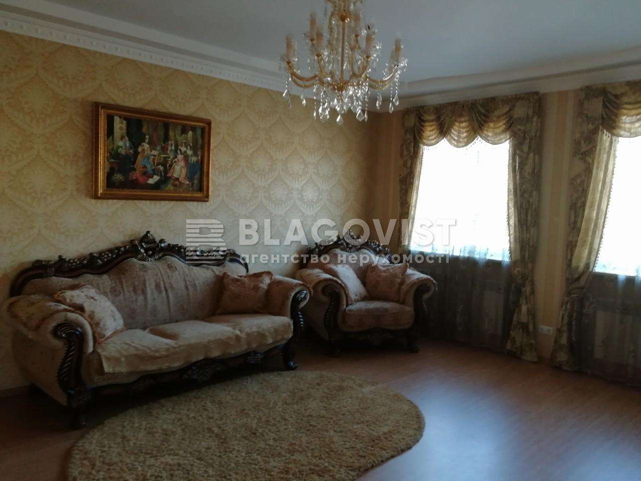 Будинок Z-664100, Лісники (Києво-Святошинський) - Фото 3