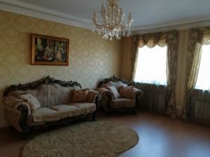 Дом Z-664100, Лесники (Киево-Святошинский) - Фото 2