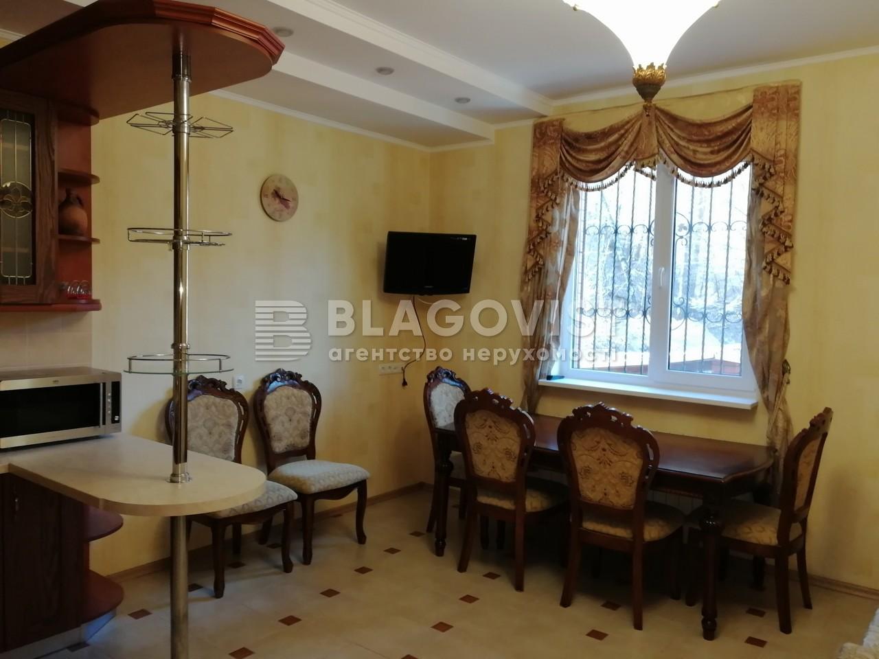 Будинок Z-664100, Лісники (Києво-Святошинський) - Фото 11