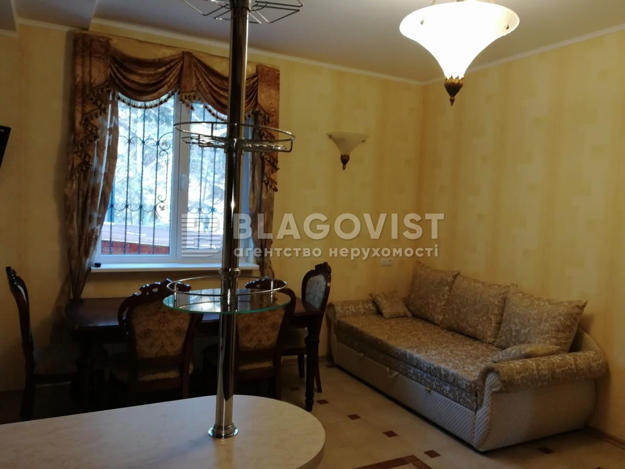Будинок Z-664100, Лісники (Києво-Святошинський) - Фото 12