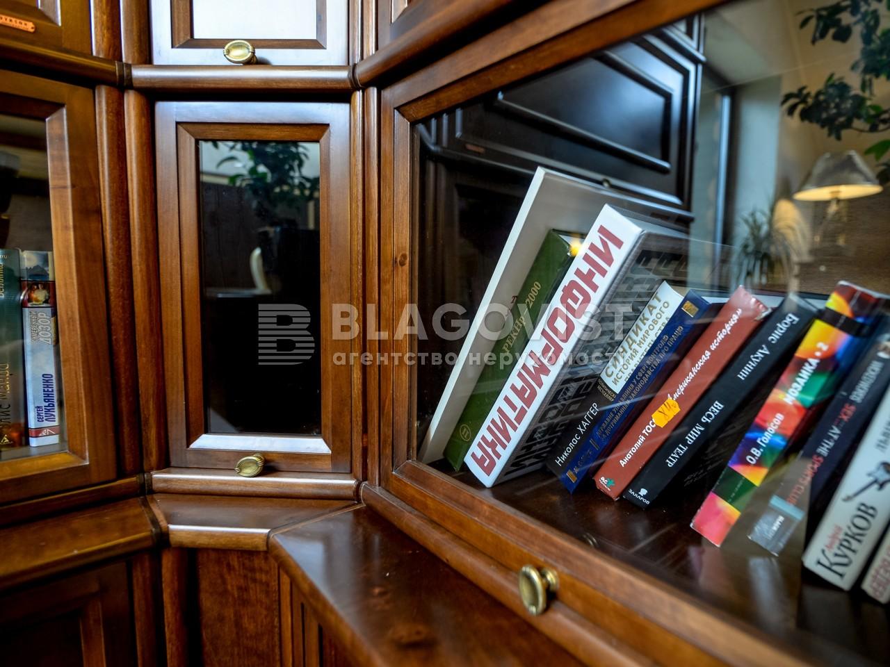 Дом R-24299, 11-я Садовая, Осещина - Фото 6