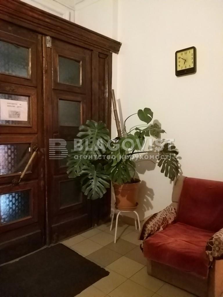 Квартира H-43718, Хрещатик, 25, Київ - Фото 20
