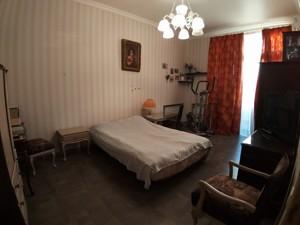 Квартира Крещатик, 25, Киев, H-43718 - Фото 7