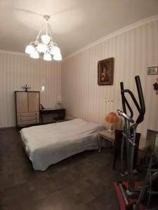 Квартира Крещатик, 25, Киев, H-43718 - Фото 6