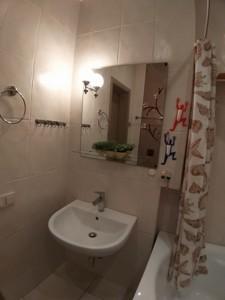 Квартира Крещатик, 25, Киев, H-43718 - Фото 16