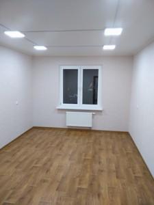 Офис, Ясиноватский пер., Киев, R-24262 - Фото3