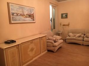 Квартира Константиновская, 1, Киев, Z-492984 - Фото3