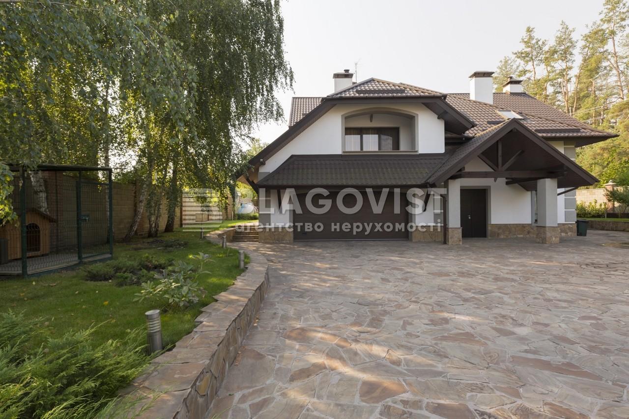 Дом C-106125, Иванковичи - Фото 3