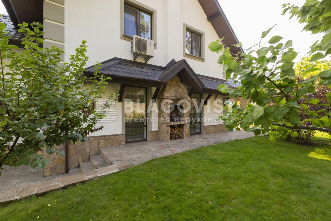 Дом C-106125, Иванковичи - Фото 5