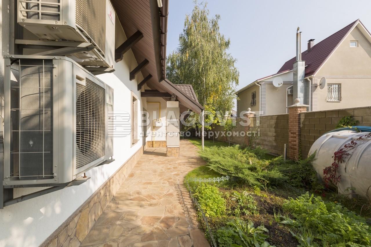 Дом C-106125, Иванковичи - Фото 7