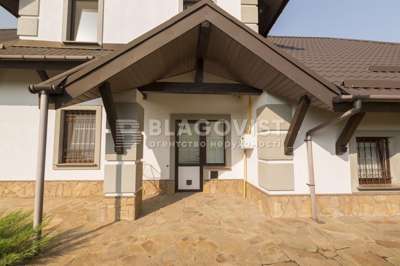 Дом C-106125, Иванковичи - Фото 8
