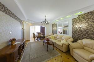 Квартира Ломоносова, 54, Київ, H-43593 - Фото