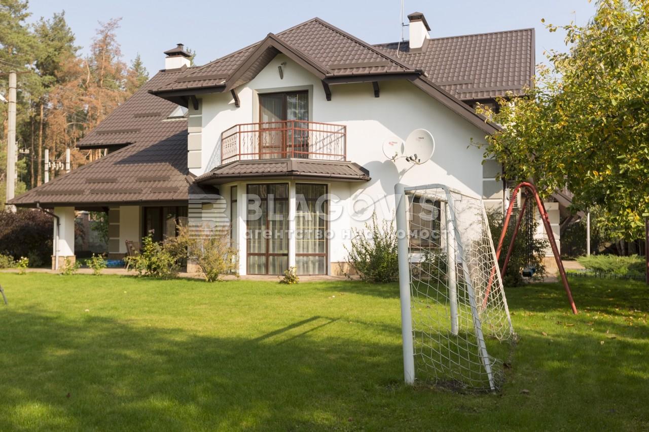Дом C-106126, Иванковичи - Фото 1