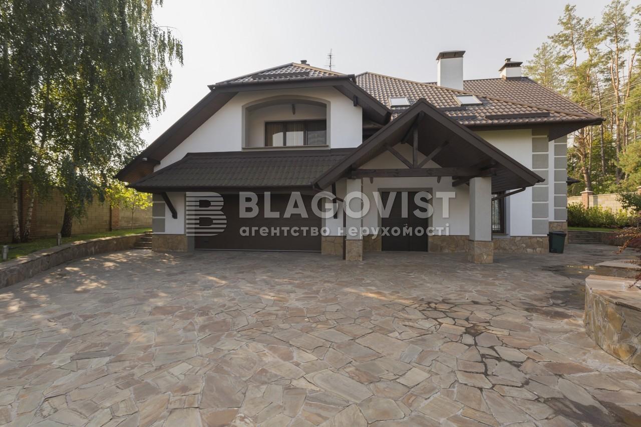 Дом C-106126, Иванковичи - Фото 2