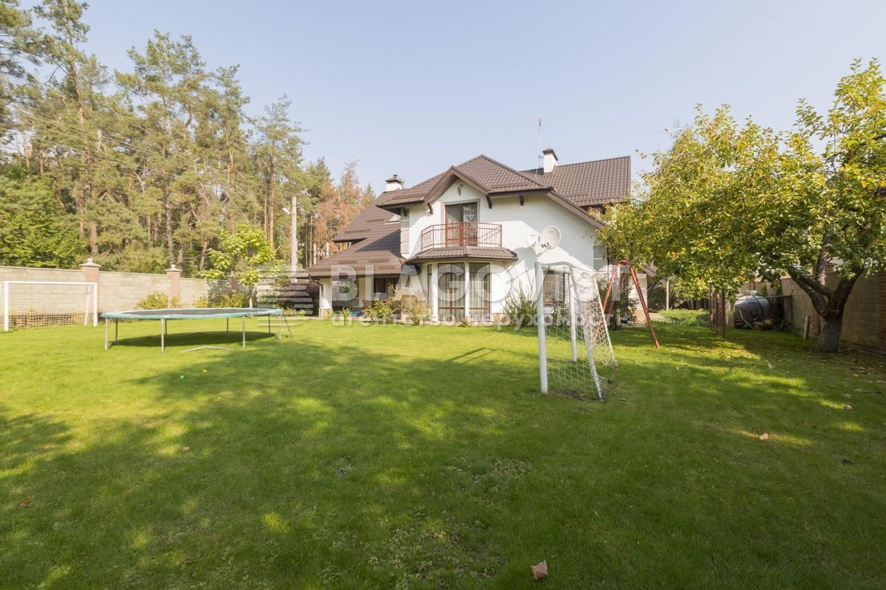 Дом C-106126, Иванковичи - Фото 4
