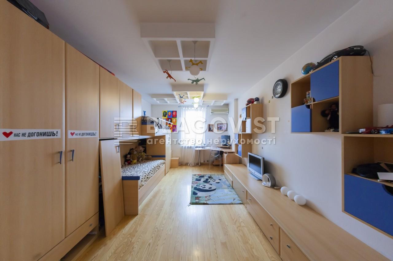 Квартира E-37184, Ковпака, 17, Киев - Фото 14