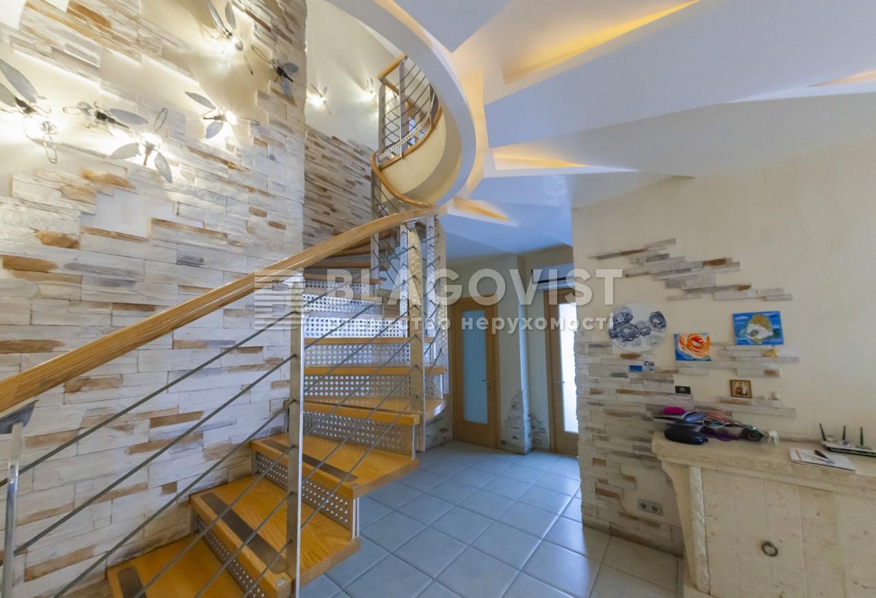 Квартира E-37184, Ковпака, 17, Киев - Фото 23