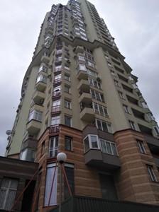 Квартира Кудряшова, 20б, Київ, D-30648 - Фото 18