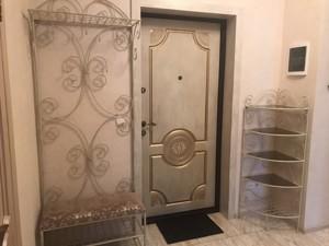 Квартира Z-1556612, Григоренко Петра просп., 23, Киев - Фото 20