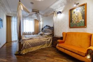 Квартира Шевченка Т.бул., 27б, Київ, R-28287 - Фото 7