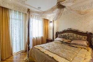 Квартира Шевченка Т.бул., 27б, Київ, R-28287 - Фото 8