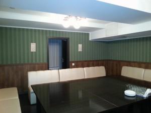 Офіс, Межигірська, Київ, R-24185 - Фото3