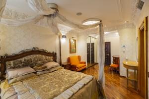 Квартира Шевченка Т.бул., 27б, Київ, R-28287 - Фото 9