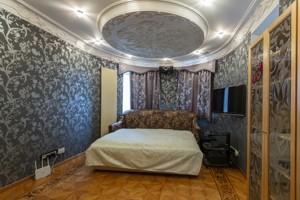 Квартира Шевченка Т.бул., 27б, Київ, R-28287 - Фото 11