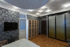 Квартира Шевченка Т.бул., 27б, Київ, R-28287 - Фото 13