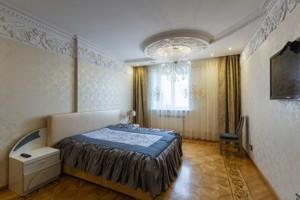 Квартира Шевченка Т.бул., 27б, Київ, R-28287 - Фото 14