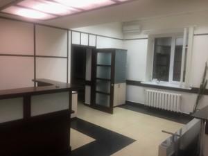 Офис, Дмитриевская, Киев, P-3272 - Фото 5