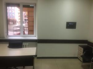 Офис, Дмитриевская, Киев, P-3272 - Фото 12