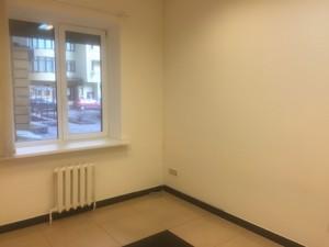 Офис, Дмитриевская, Киев, P-3272 - Фото 7
