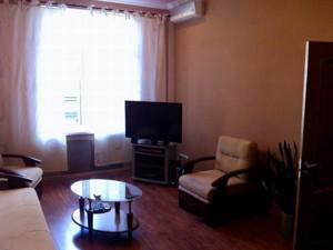 Квартира Лисенка, 8, Київ, F-6822 - Фото3