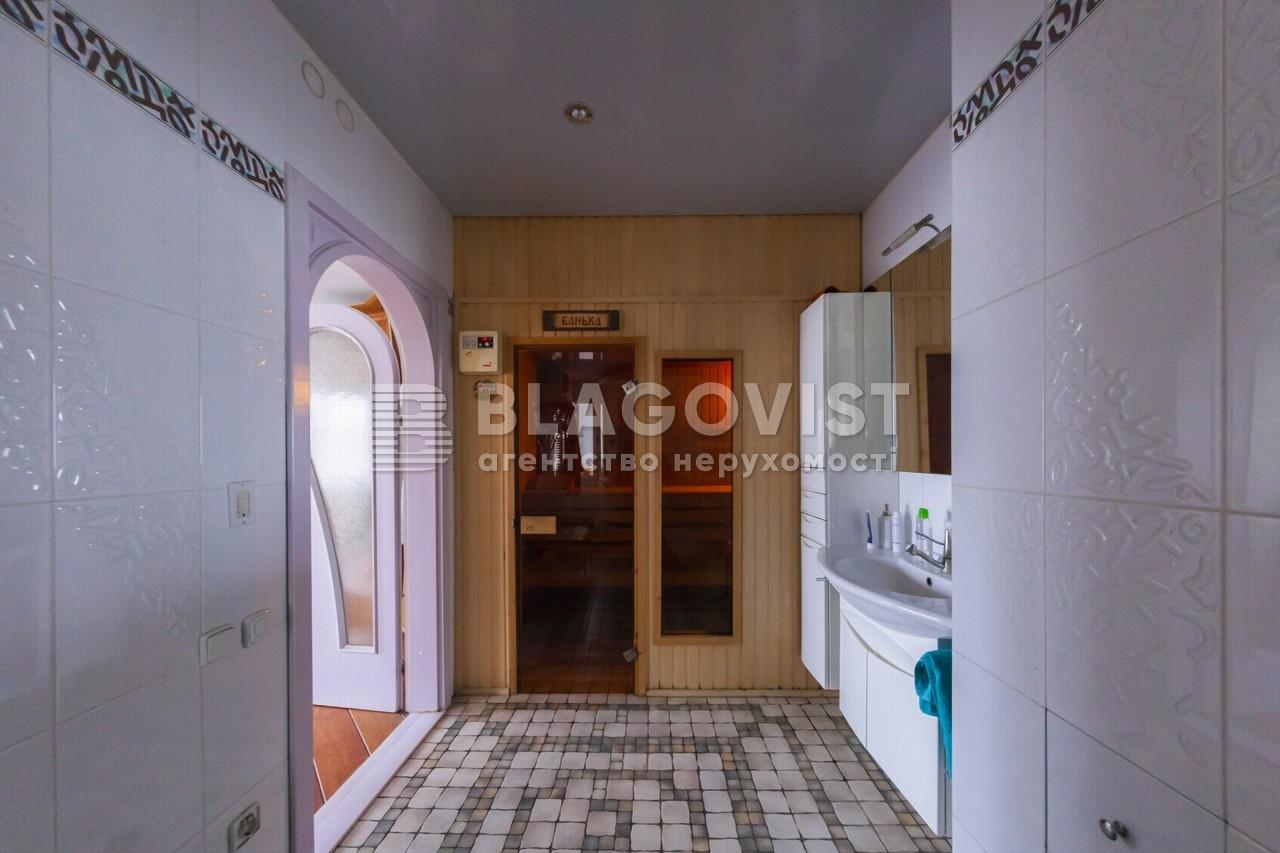 Квартира H-43715, Героїв Сталінграду просп., 16д, Київ - Фото 17
