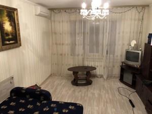 Квартира Вишняковская, 12а, Киев, Z-385131 - Фото 5