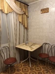 Квартира Вишняковская, 12а, Киев, Z-385131 - Фото 8