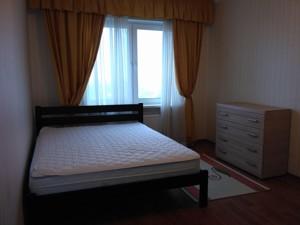 Квартира Ващенка Григорія, 7, Київ, Z-1814247 - Фото 4