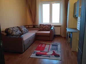 Квартира Ващенка Григорія, 7, Київ, Z-1814247 - Фото 3
