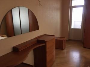 Квартира Ереванская, 18а, Киев, A-106419 - Фото 9