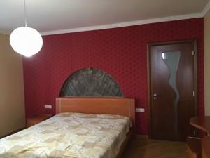 Квартира Ереванская, 18а, Киев, A-106419 - Фото 10