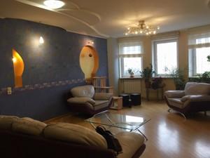 Квартира Ереванская, 18а, Киев, A-106419 - Фото 4