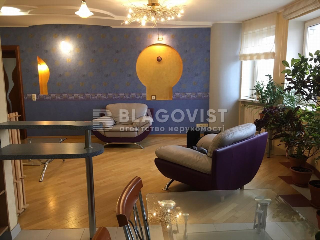 Квартира A-106419, Ереванская, 18а, Киев - Фото 6