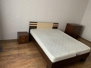 Квартира R-24472, Ясиноватский пер., 11, Киев - Фото 7